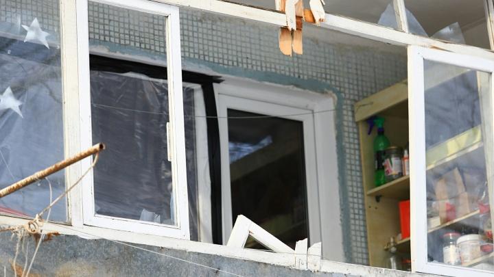 Взрыв в Новочеркасске: в квартире в девятиэтажке вылетели окна и двери
