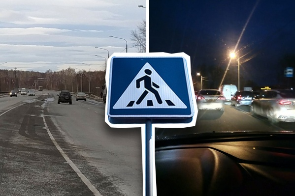 Пешеходного перехода в районе Аральской жители Першино ждали несколько лет