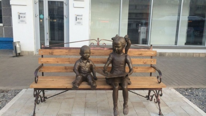 На проспекте Октября в Уфе появился новый арт-объект