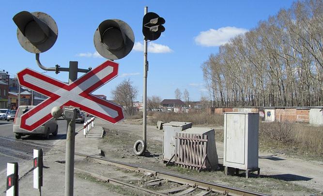 Дети получили сильные ожоги от тлеющих остатков угля возле железной дороги