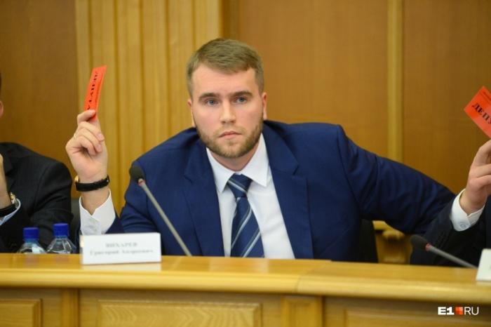 Григорий Вихарев — действующий депутат думы Екатеринбурга
