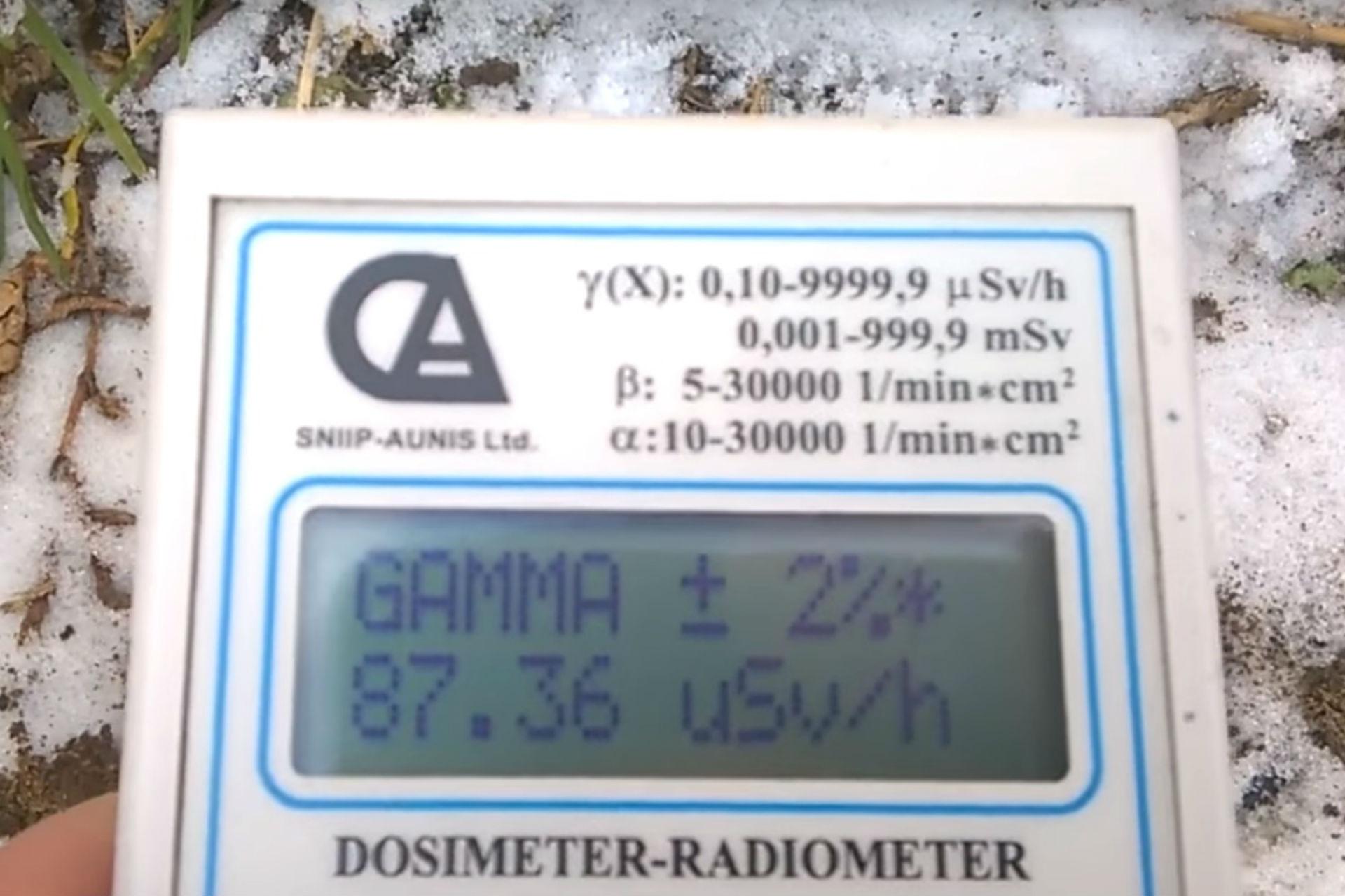 При обнаружении повышенной радиации в 2017 году