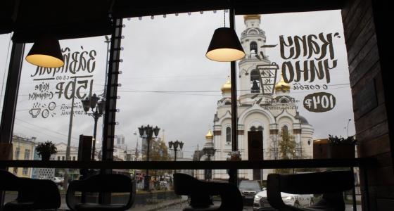 «Шаурма на Урале как-то получше»: сибиряк оценил кафе Екатеринбурга и сравнил их с новосибирскими