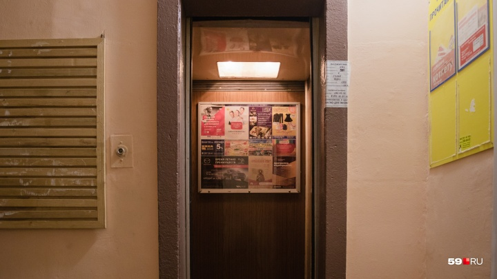 В Прикамье отремонтируют 298 лифтов в 105 домах