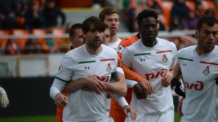«Урал» — «Локо»: где смотреть финал Кубка и каковы шансы нашей команды на трофей