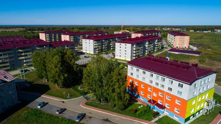 Купить квартиру меньше чем за миллион: время исполнять мечты в новом жилом районе