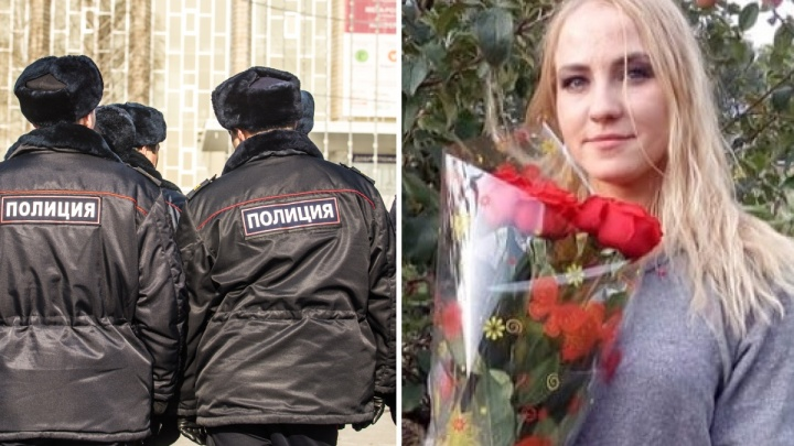 Скрывалась от бывшего парня: под Новосибирском нашлась пропавшая девушка в розовом пуховике