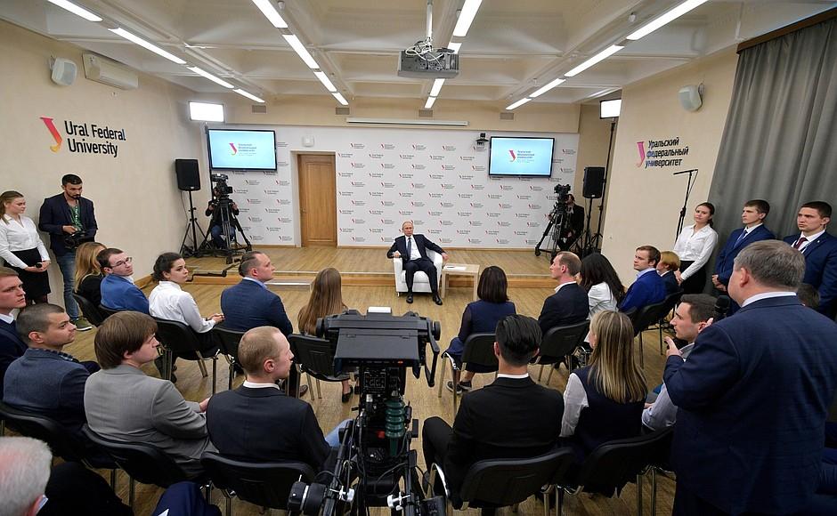 Владимир Путин на встрече со студентами УрФУ
