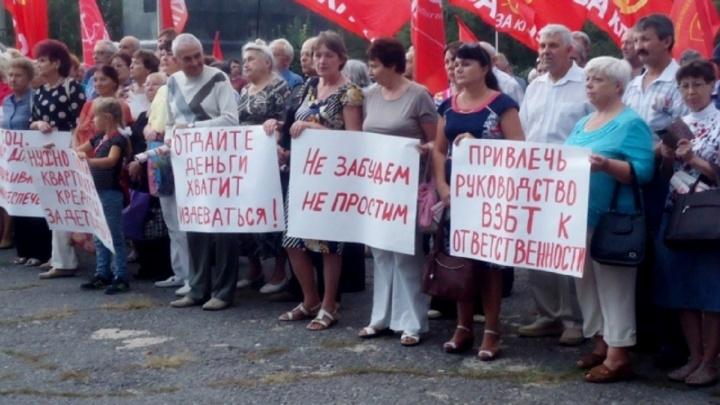 Пять лет назад собирались национализировать: ВЗБТ пытаются продать за 450 миллионов рублей