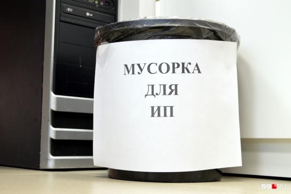 Фото по мотивам шутки нашего читателя: он сказал, что поставил дома две мусорки — для ИП и для себя как жителя
