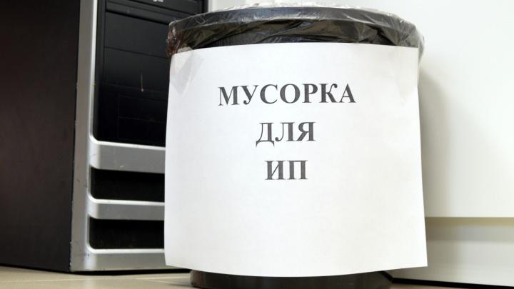 «У бизнеса нет лишних денег»: колонка пермского блогера Ивана Пасынкова о мусоре и «домашних ИП»