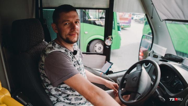 Кто этот удивительный водитель тюменской маршрутки, который 500 раз за смену говорит «добрый день»?