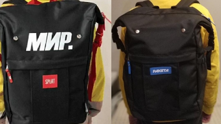 У Гавра украли «Ракету»? Шоумен из Перми заявил, что известный дизайнер скопировал его рюкзак