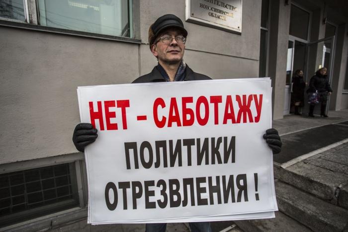 Сергей Крупенько решил провести пикет, чтобы напомнить всем об«алкогольной угрозе»