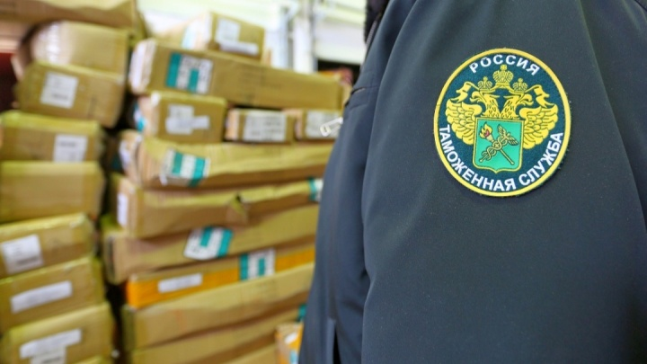 В Екатеринбурге задержали парня, который заказывал по почте крупные партии наркотиков из Китая