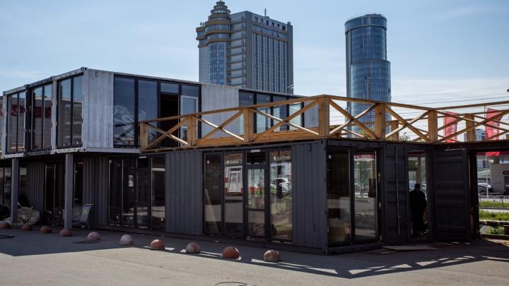 Бизнес в консервных банках: в Челябинске откроют первый торговый центр из железных контейнеров