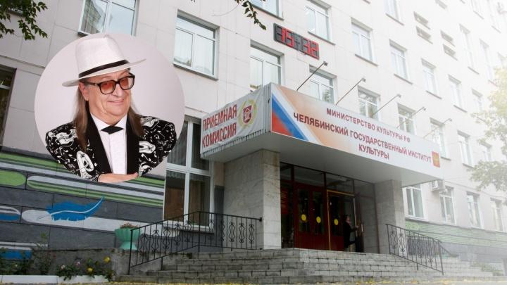 «Не соло, но хлебавши»: Валерия Ярушина разочаровал приезд в Челябинск на юбилей ЧГИК