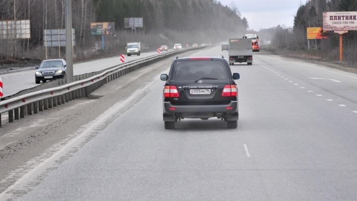 На Пермском тракте во вторник вечером дважды перекроют дорогу