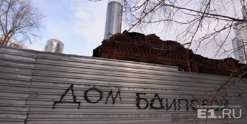 Это его вид из-за строительного забора; в последние годы фасады обоих зданий были спрятаны