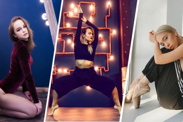 Многие из девушек не только прекрасные танцовщицы, но и хореографы