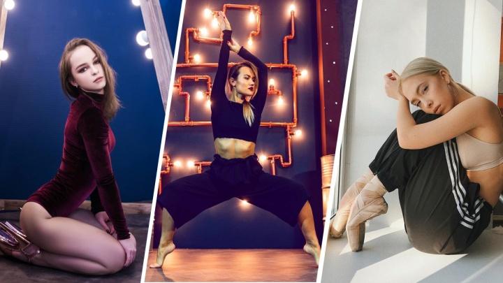 «Покажи свой Instagram»: любуемся профилями омских танцовщиц