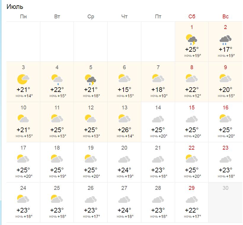 Погода в глинке на 3 дня