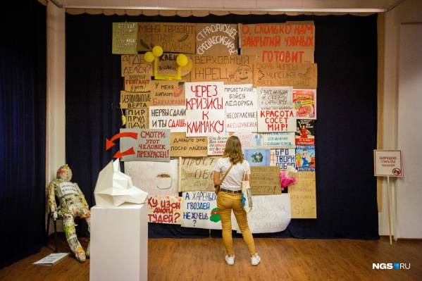 В этом году плакаты и арт-объекты сгруппировали по тематике