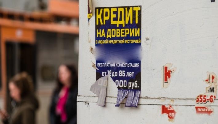 Пермяка посадили в колонию за обман микрофинансовой компании на 15 тысяч рублей