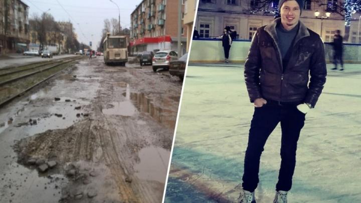 «Диванный эксперт»: ярославец, раскритиковавший местную власть, разозлил полгорода