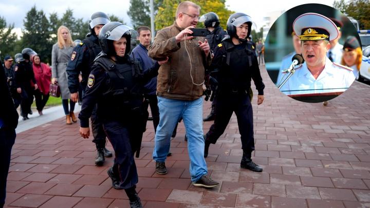Начальник областной полиции извинился за задержание журналистов на митинге в Екатеринбурге