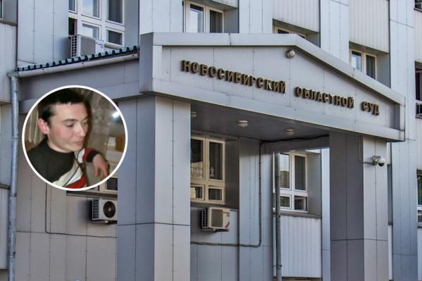 Эльдар Мовсумов должен отправиться в колонию строгого режима за убийство в Первомайском районе Новосибирска — приговор в законную силу ещё не вступил