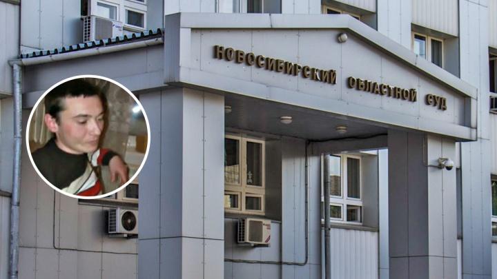 Новосибирец зарезал жену на глазахеё 4-летнего сына