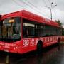 «Оценили положительно»: в Перми завершились испытания электробуса