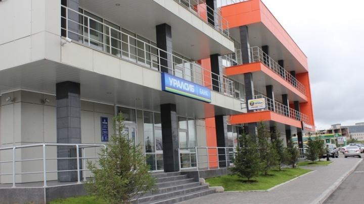 Банк УРАЛСИБ в первом квартале получил 3,6 млрд рублей прибыли по российским стандартам бухучета
