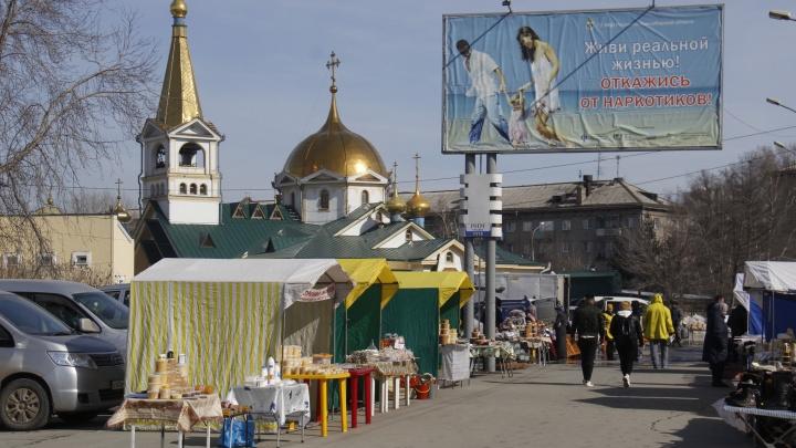 Около цирка появились торговые палатки c яйцами по 100 рублей и церковными свечами