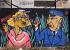 Художник из Белоруссии, рисующий яркие психоделические граффити, создаст такие в Екатеринбурге