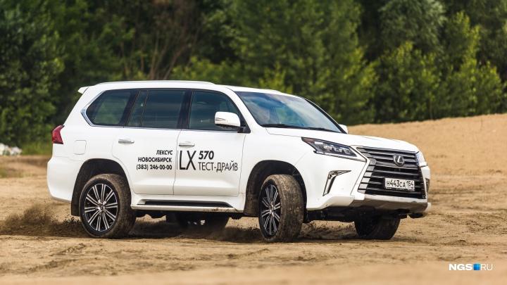 Lexus поднял цены на популярные внедорожники RX и LX