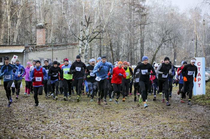 Старт забега на дистанции 15 км