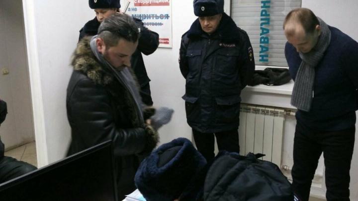 В штабе Навального в Кургане изъяли 231 листовку по требованию областного избиркома