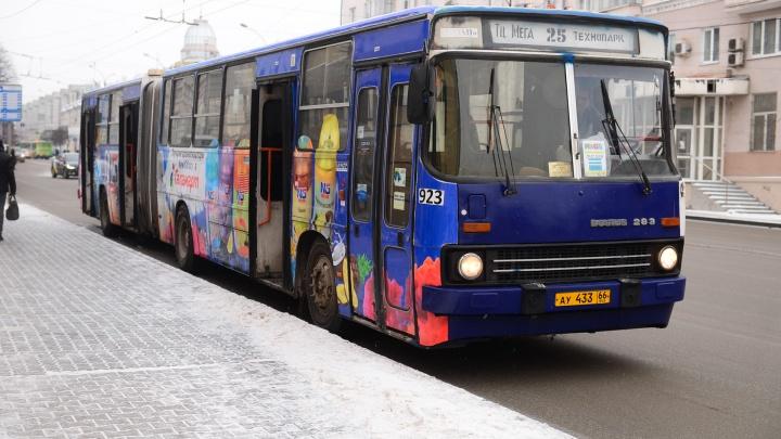 Как в современных автомобилях: ГИБДД хочет оборудовать автобусы подушками безопасности