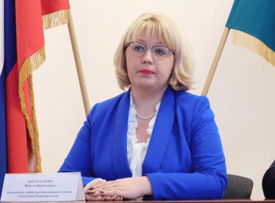 Замминистра образования и науки Башкирии стала бывшая подчиненная Гульназ Шафиковой