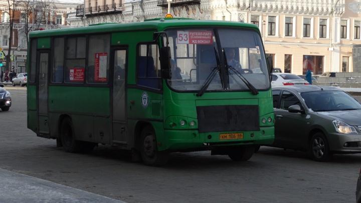 Автобусу №53, который соединяет Солнечный с центром, разрешили ездить через ТРЦ «Фан-Фан»