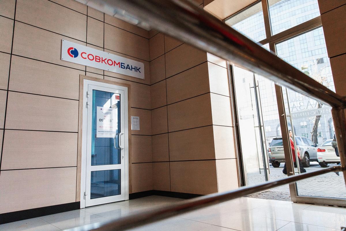 Рассрочка до 36 месяцев и 19 000 рублей на покупки: «Совкомбанк» ввел новые условия по карте «Халва»