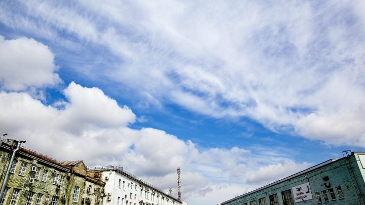 «Впереди — снег и заморозки»: синоптики дали прогноз погоды на Пасху и Первомай