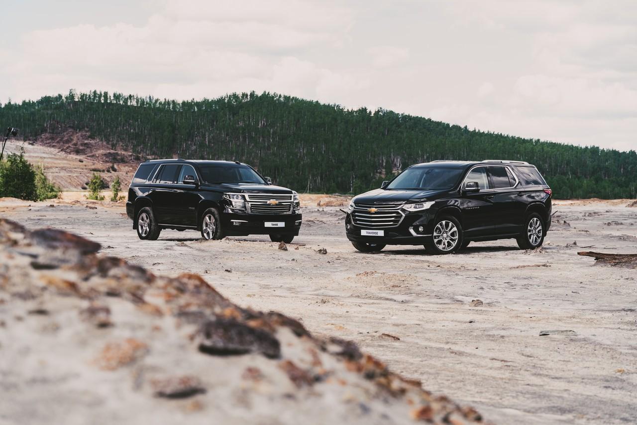 Если Tahoe — стопроцентный американец, то Traverse — скорее модель с оглядкой на глобальный рынок. Хотя и со многими чертами чисто американского автомобиля