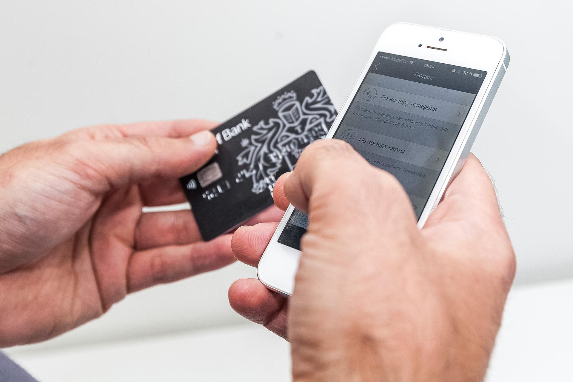 Для перевода денег на карту обычно достаточно номера абонента, в крайнем случае — номера карты. Никогда не сообщайте незнакомым людям трёхзначный номер CVC с оборота карты и SMS-коды, которые приходят для подтверждения транзакций: их запрашивают жулики