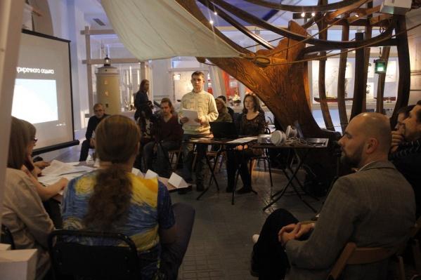 Гражданский форум — ежегодное мероприятие. Каждый раз тема разная