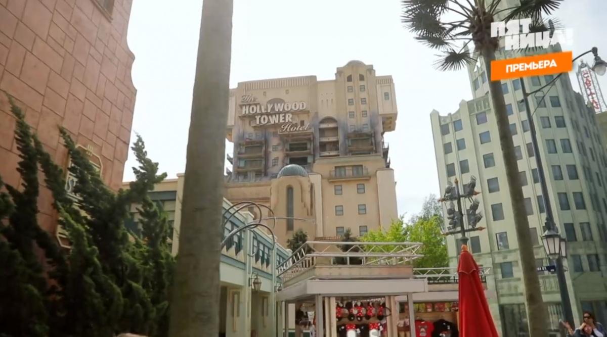 Отель «Голливудская башня». В нем есть лифт со свободным падением
