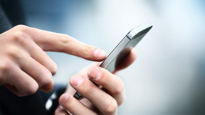 Мобильное приложение Красноярскэнергосбыта установилиболее 35 тысяч человек