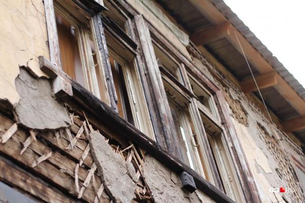 Вот так выглядят некоторые дома в Самаре